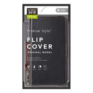 【iPhone XS Maxケース】Premium Style 手帳型ケース PUレザーダメージ加工 ブラック iPhone XS Max_2