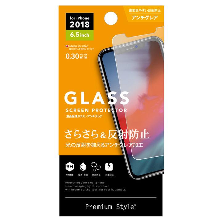 iPhone XS Max フィルム Premium Style ディスプレイ保護強化ガラス アンチグレア iPhone XS Max_0
