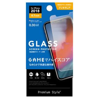 Premium Style ディスプレイ保護強化ガラス ゲームアンチグレア iPhone XR