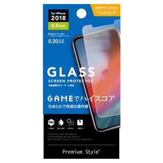 iPhone XS Max フィルム Premium Style ディスプレイ保護強化ガラス ゲームアンチグレア iPhone XS Max