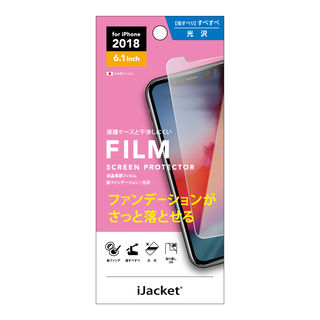 iPhone XR フィルム Premium Style ディスプレイ保護フィルム 耐ファンデーション 光沢 iPhone XR