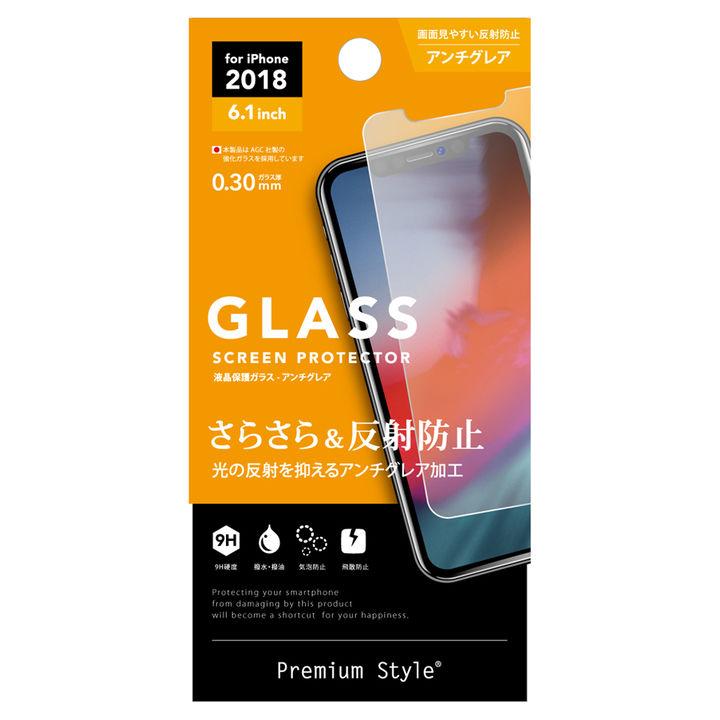 iPhone XR フィルム Premium Style ディスプレイ保護強化ガラス アンチグレア iPhone XR_0
