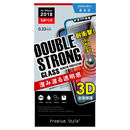 Premium Style ディスプレイ保護3D強化ガラス ダブルストロングガラス クリア iPhone XS/X