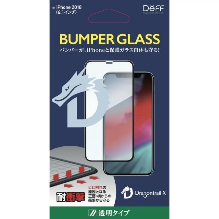 【iPhone XRフィルム】Deff BUMPER GLASS 強化ガラス Dragontrail 通常 iPhone XR_0