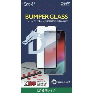 iPhone XR フィルム Deff BUMPER GLASS 強化ガラス Dragontrail 通常 iPhone XR