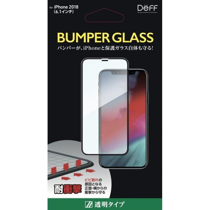 Deff BUMPER GLASS 強化ガラス 通常 iPhone XR【9月下旬】