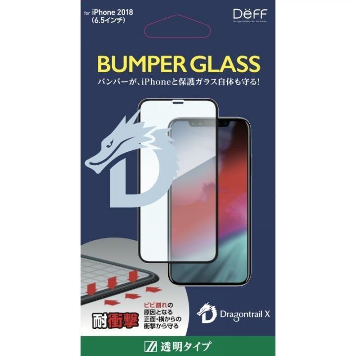【iPhone XS Maxフィルム】Deff BUMPER GLASS 強化ガラス Dragontrail 通常 iPhone XS Max_0