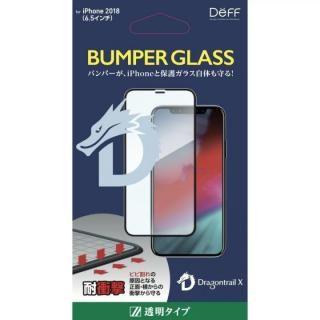 iPhone XS Max フィルム Deff BUMPER GLASS 強化ガラス Dragontrail 通常 iPhone XS Max