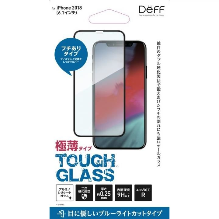 【iPhone XRフィルム】Deff TOUGH GLASS 強化ガラス ブラック ブルーライトカット iPhone XR_0