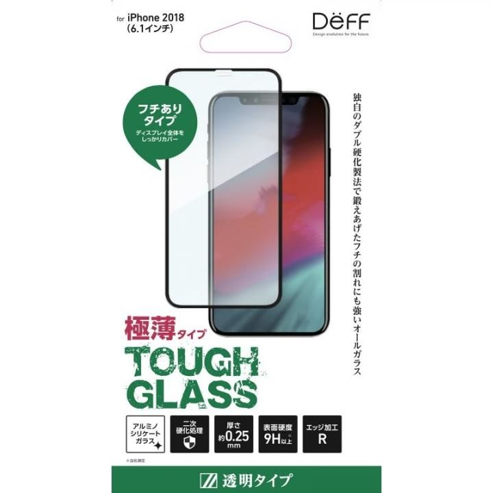 【iPhone XRフィルム】Deff TOUGH GLASS 強化ガラス ブラック 通常 iPhone XR_0