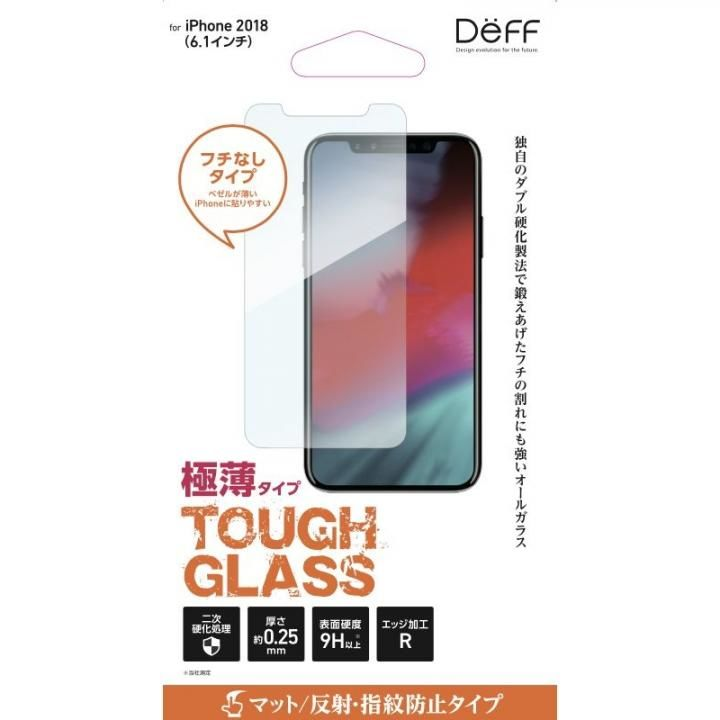 【iPhone XRフィルム】Deff TOUGH GLASS 強化ガラス マット iPhone XR_0