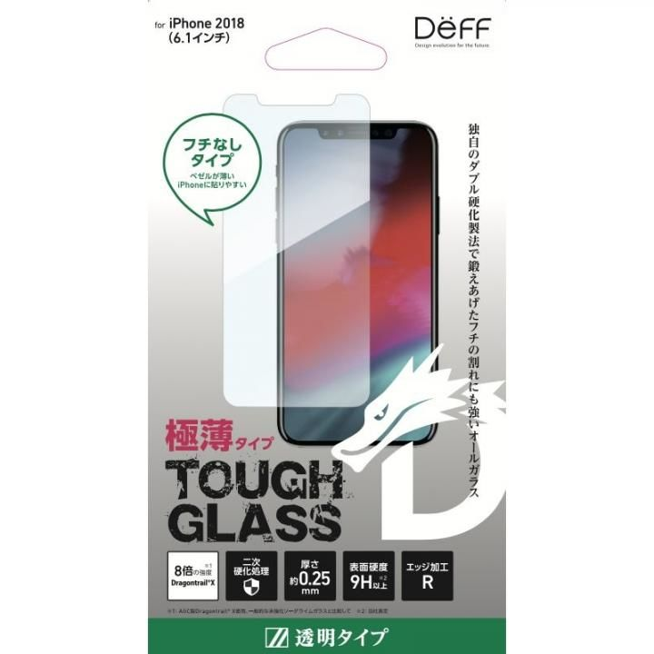 iPhone XR フィルム Deff TOUGH GLASS 強化ガラス Dragontrail 通常 iPhone XR_0