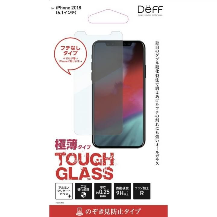 iPhone XR フィルム Deff TOUGH GLASS 強化ガラス のぞき見防止 iPhone XR_0
