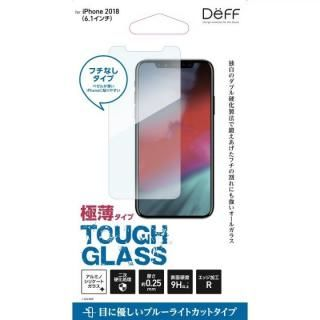 iPhone XR フィルム Deff TOUGH GLASS 強化ガラス ブルーライトカット iPhone XR