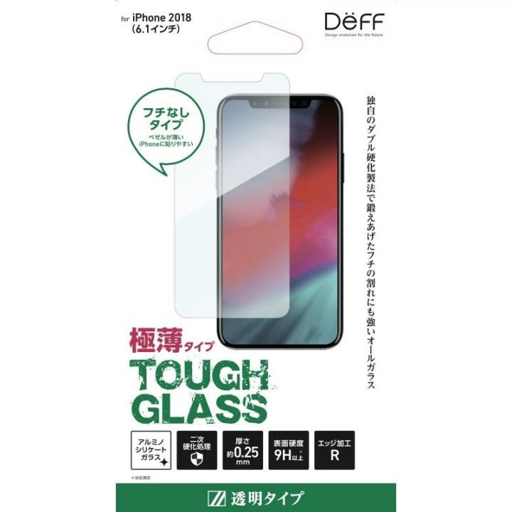 iPhone XR フィルム Deff TOUGH GLASS 強化ガラス 通常 iPhone XR_0