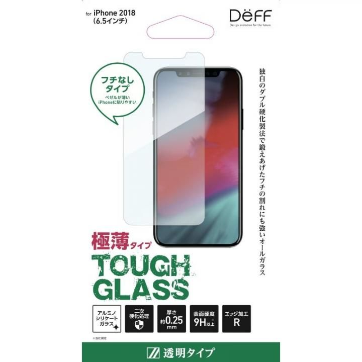 iPhone XS Max フィルム Deff TOUGH GLASS 強化ガラス 通常 iPhone XS Max_0