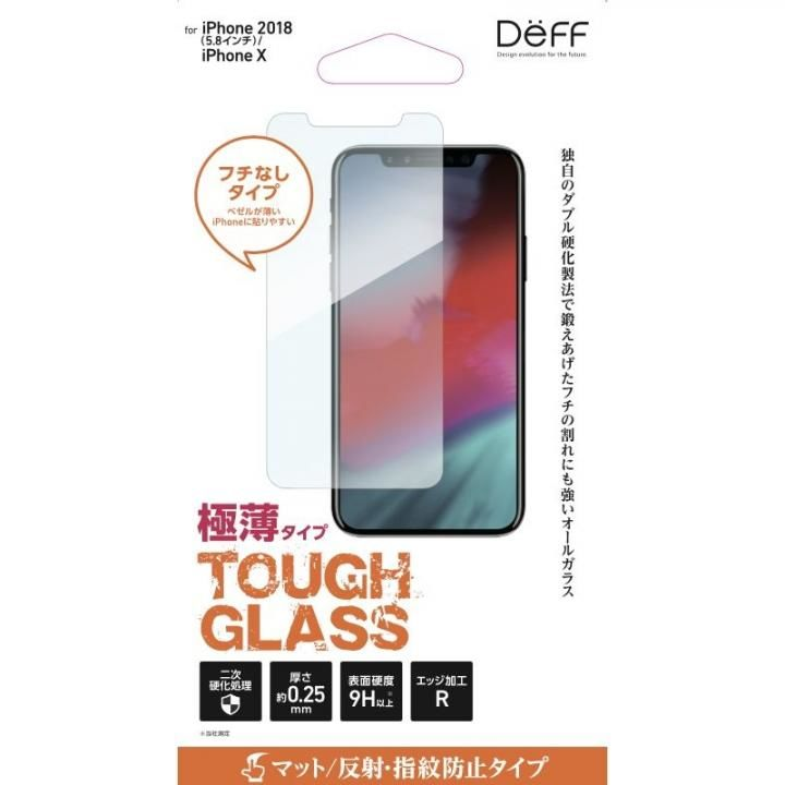iPhone XS/X フィルム Deff TOUGH GLASS 強化ガラス マット iPhone XS/X_0