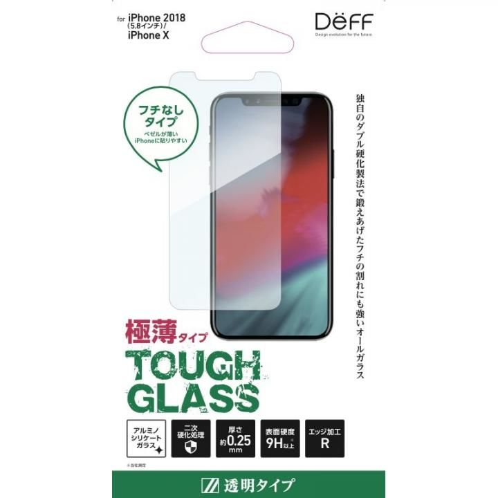 iPhone XS/X フィルム Deff TOUGH GLASS 強化ガラス 通常 iPhone XS/X_0