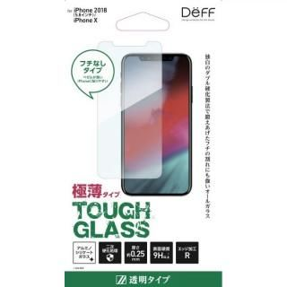 【iPhone XS/Xフィルム】Deff TOUGH GLASS 強化ガラス 通常 iPhone XS/X