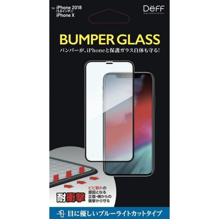 iPhone XS/X フィルム Deff BUMPER GLASS 強化ガラス ブルーライトカット iPhone XS/X_0