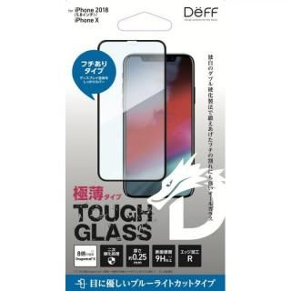 iPhone XS/X フィルム Deff TOUGH GLASS 強化ガラス Dragontrail ブラック ブルーライトカット iPhone XS/X