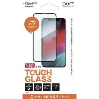 【iPhone XS/Xフィルム】Deff TOUGH GLASS 強化ガラス ブラック マット iPhone XS/X