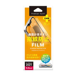 iPhone 13 mini (5.4インチ) フィルム 液晶保護フィルム 指紋・反射防止 iPhone 13 mini