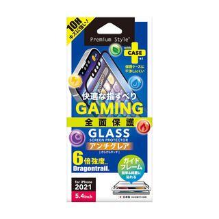 iPhone 13 mini (5.4インチ) フィルム 液晶全面保護ガラス ゲーム専用/アンチグレア iPhone 13 mini