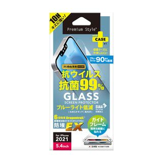 iPhone 13 mini (5.4インチ) フィルム 抗菌/抗ウイルス液晶保護ガラス ブルーライト低減/光沢 iPhone 13 mini
