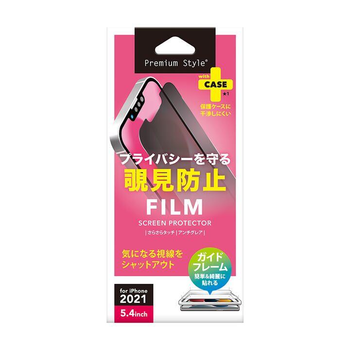 液晶保護フィルム 覗き見防止 iPhone 13 mini_0