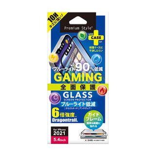iPhone 13 mini (5.4インチ) フィルム 液晶全面保護ガラス ゲーム専用/ブルーライト低減/アンチグレア iPhone 13 mini