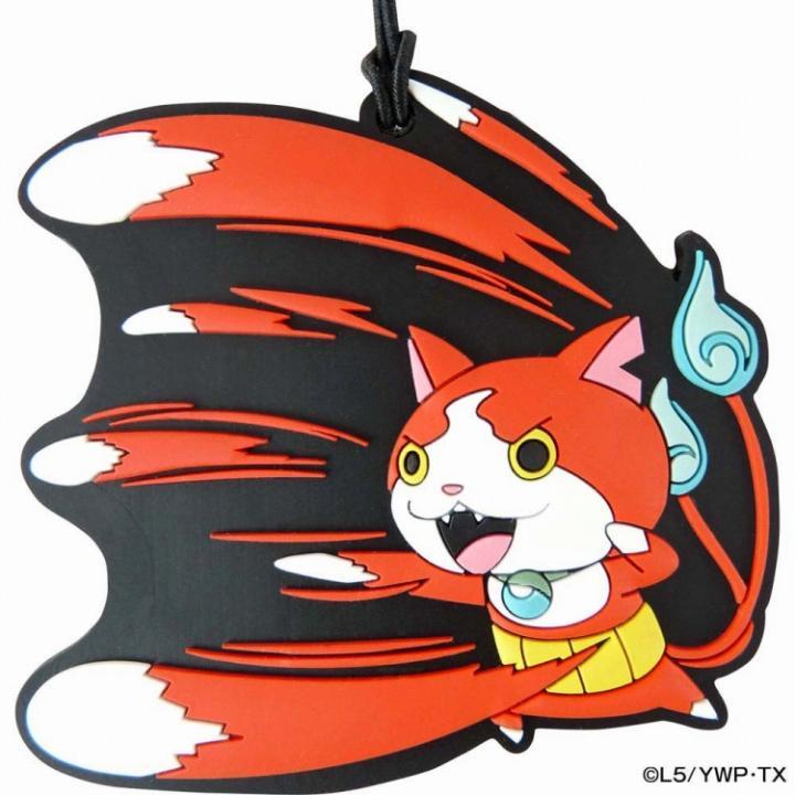 妖怪ウォッチ NINTENDO 3DSLL対応 ラバークリーナー ジバニャン(ひゃくれつ肉球)_0