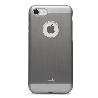 【iPhone7 ケース】moshi Armour ハードケース グレイ iPhone 7