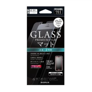 [0.33mm]強化ガラス マット(2枚組) iPhone 6 Plus強化ガラス