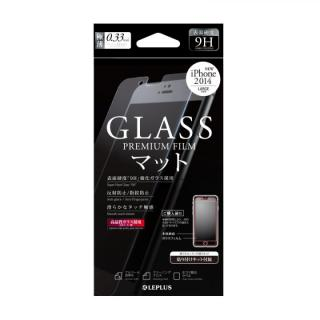 [0.33mm]強化ガラス マット iPhone 6 Plus強化ガラス