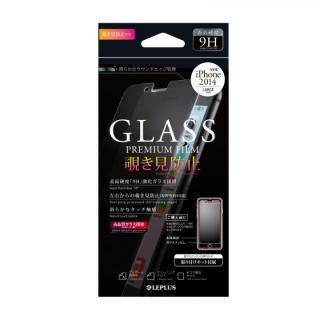 強化ガラス 覗き見防止180° iPhone 6 Plus強化ガラス