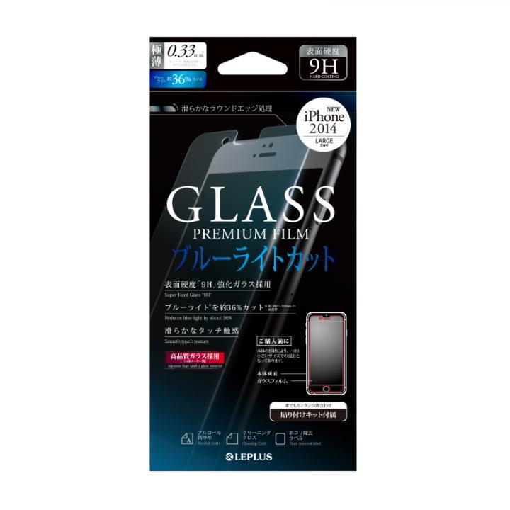 [0.33mm]強化ガラス ブルーライトカット iPhone 6 Plus