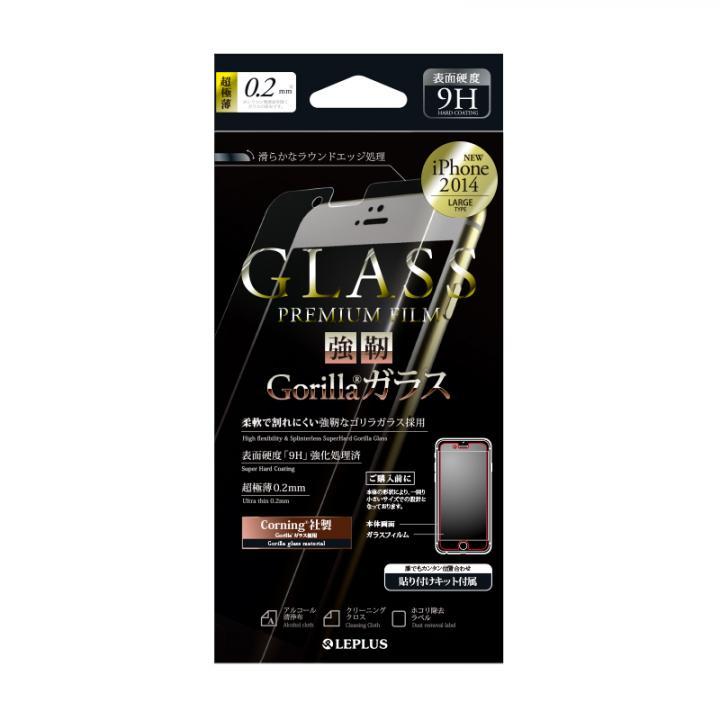 [0.20mm]強化ガラス ゴリラガラス iPhone 6 Plus強化ガラス