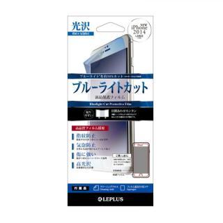 指紋防止・気泡防止 液晶保護フィルム ブルーライトカット iPhone 6 Plusフィルム