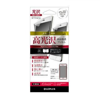 iPhone6 Plus フィルム 指紋防止・気泡防止 液晶保護フィルム 光沢(2枚組) iPhone 6 Plusフィルム