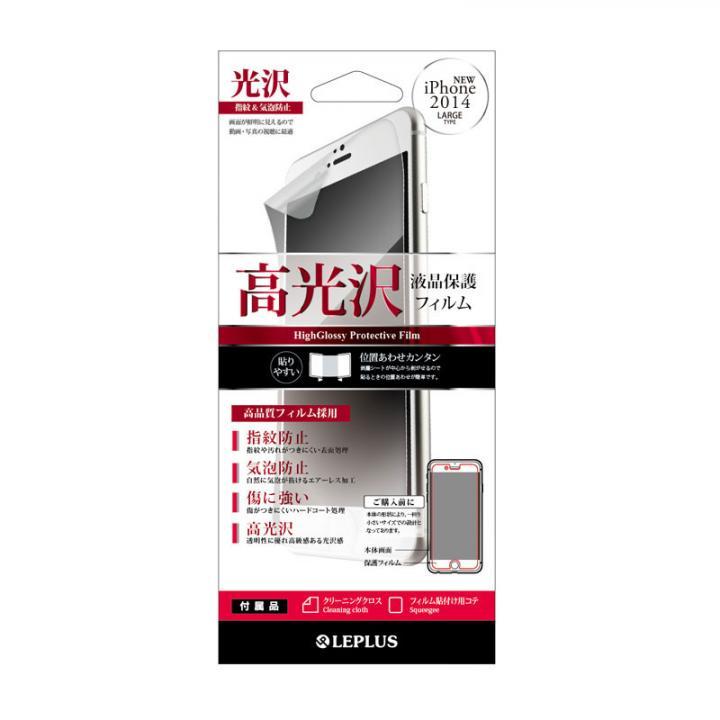 指紋防止・気泡防止 液晶保護フィルム 光沢 iPhone 6 Plusフィルム