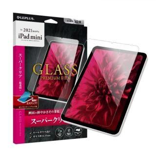 LEPLUS ガラスフィルム「GLASS PREMIUM FILM」 スタンダードサイズ  スーパークリア 8.3インチ iPad mini 第6世代【10月中旬】