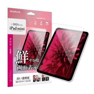 LEPLUS 保護フィルム 「SHIELD・G HIGH SPEC FILM」 高透明 8.3インチ iPad mini 第6世代【10月中旬】