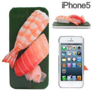 食品サンプルケース iPhone 5  トロ、エビ
