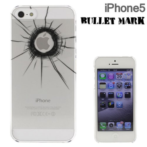 【iPhone SE/5s/5ケース】iPhone5 Applusアップラスハードクリアケース(弾痕)_0