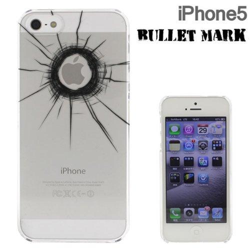 iPhone SE/5s/5 ケース iPhone5 Applusアップラスハードクリアケース(弾痕)_0