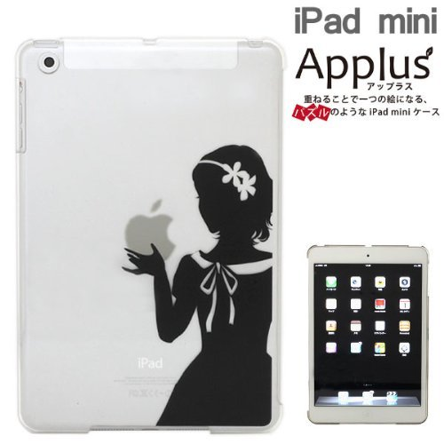 iPad mini/2/3Applusアップラスハードクリアケース(スノーホワイト)