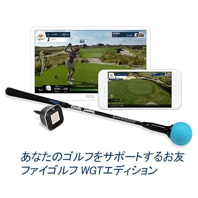 ファイゴルフ WGT Edition_0