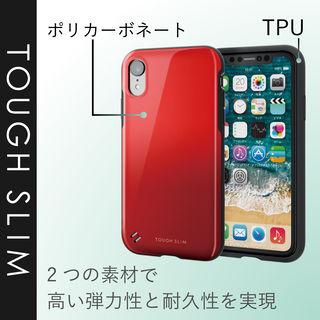 【iPhone XRケース】TOUGH SLIM2 2トーンカラーケース レッド iPhone XR_1