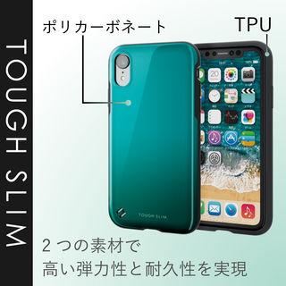 【iPhone XRケース】TOUGH SLIM2 2トーンカラーケース グリーン iPhone XR_2